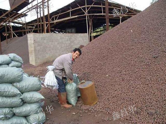 贵州煤矸石陶粒生产厂家电话 客户至上 贵州鑫昌华建筑材料供应