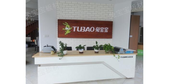 貴州可耐福石膏板材來電咨詢 歡迎來電 欣春圓整體家居裝飾材料供應