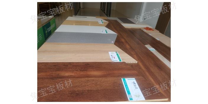 贵州橱柜板材批量定制 真诚推荐 欣春圆整体家居装饰材料供应