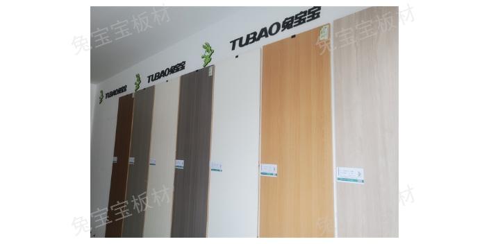 贵阳可耐福石膏板材订制价格 欢迎来电 欣春圆整体家居装饰材料供应