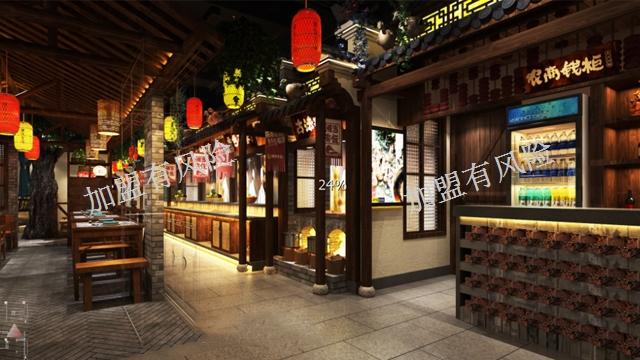 北京 湘當有飯湘菜加盟賺錢嗎 湖南湘當有飯餐飲管理供應