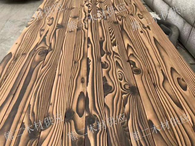 湖南轻型木屋碳化木,碳化木