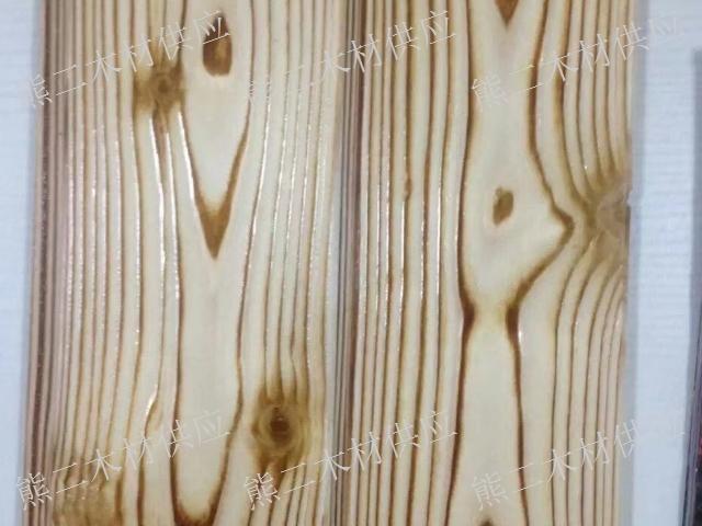 湖南碳化木厂家直销「熊二供」