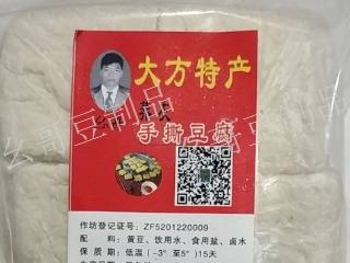 安順牙簽豆腐售賣「息烽縣幺哥豆制品供應」