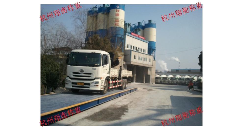 杭州浅基坑汽车衡厂家