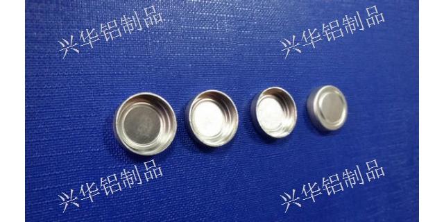 北京氧化铝盖供应商 铝盖「烟台市兴华铝制品供应」