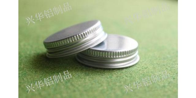 沈阳防盗铝盖多少钱一个 铝盖「烟台市兴华铝制品供应」