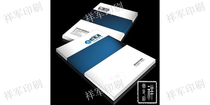 湖北土特產包裝盒 來電咨詢「上海祥軍印刷科技供應」
