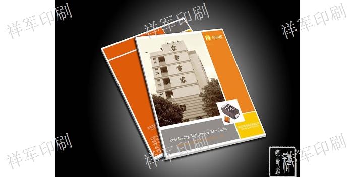 上海白酒包装盒 欢迎来电「上海祥军印刷科技供应」