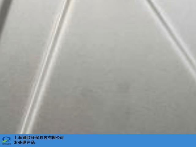 上海知名四合一涂涮皮膜剂诚信企业「上海翔欧环保供应」
