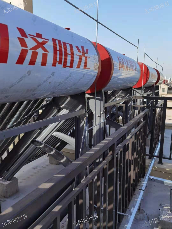 江苏真空管太阳能集热工程