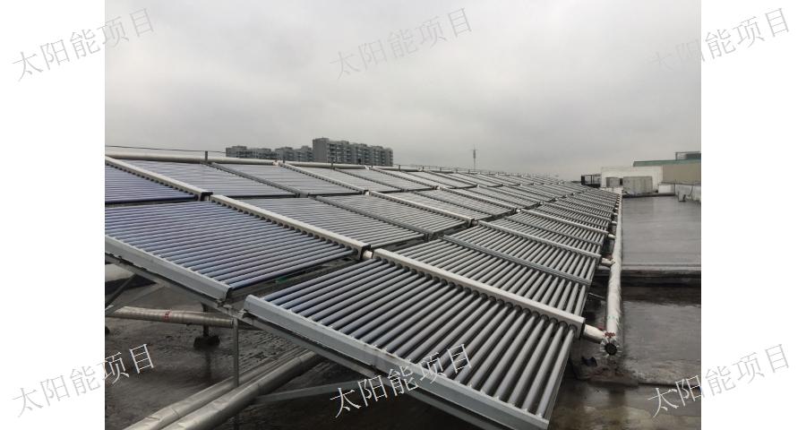 太阳能,太阳能