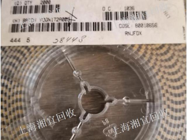 积压集成电路回收清单报价 推荐咨询「上海湘宜废旧物资回收供应」