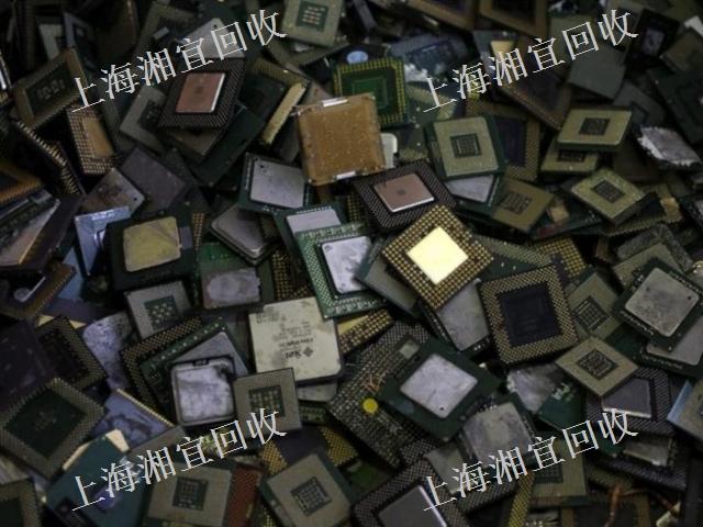 青浦區&達林頓晶體管回收,回收