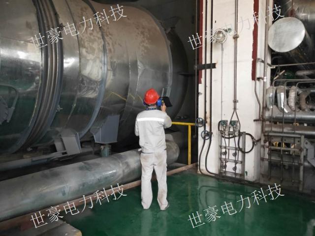 浙江氦质谱真空查漏方法 抱诚守真「西安世豪电力科技供应」