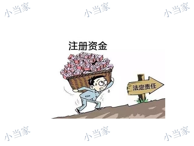 长宁区专业工商注册机构