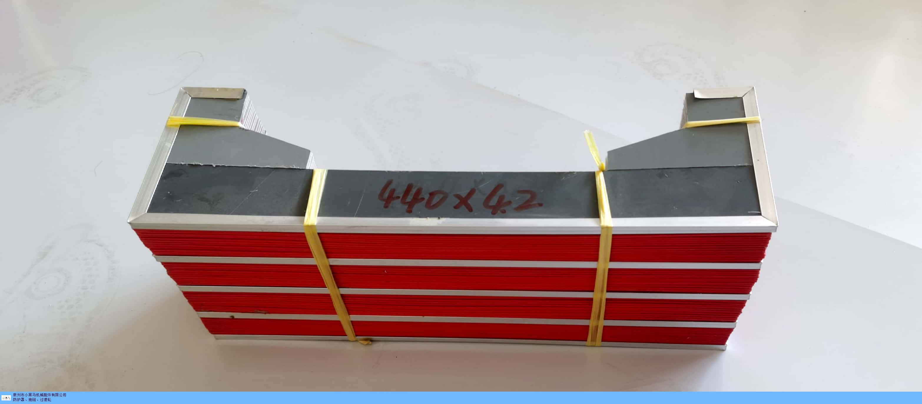天津車床防護罩定制