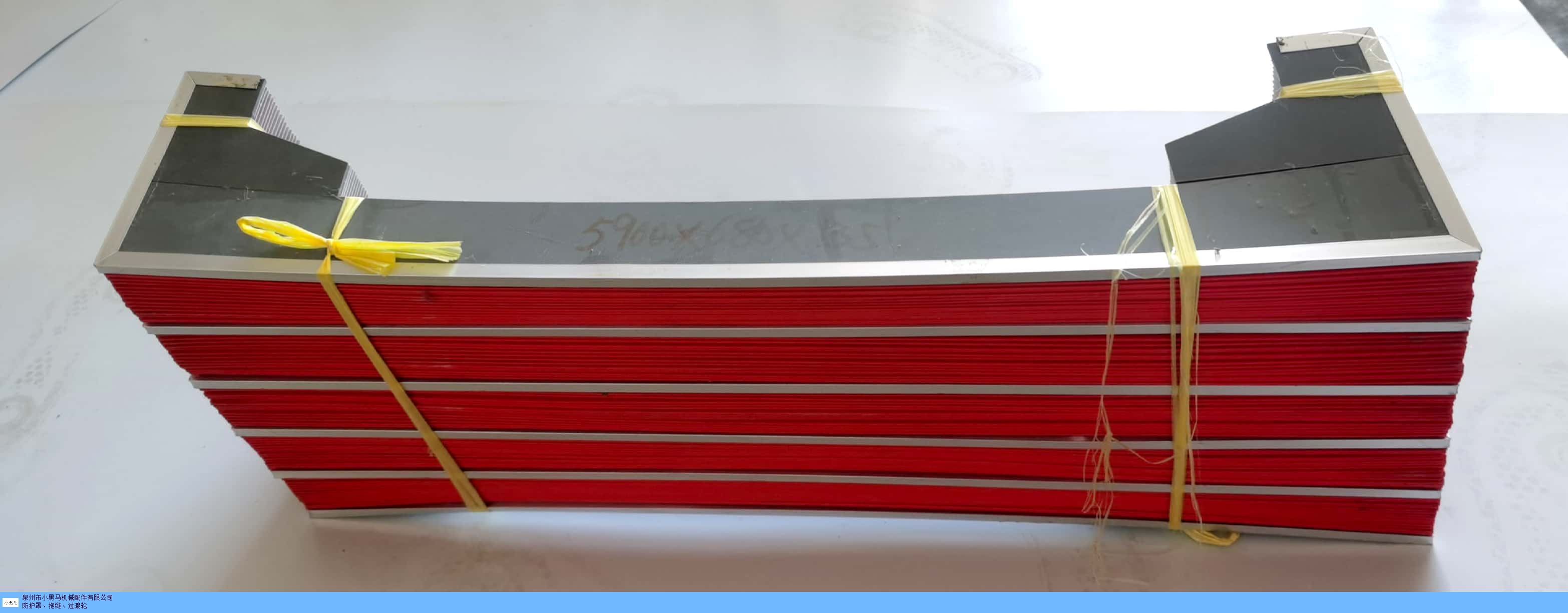 安徽機床防護罩采購