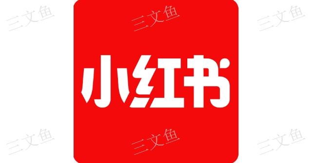 南京小红书素人笔记