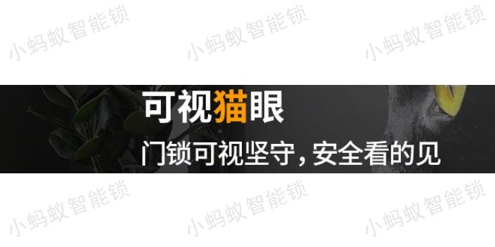 阳江酒店智能锁