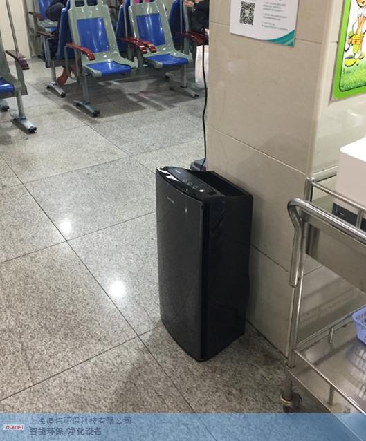 上海地区医用空气消毒器必看 欢迎咨询  上海厦伟环保科技供应