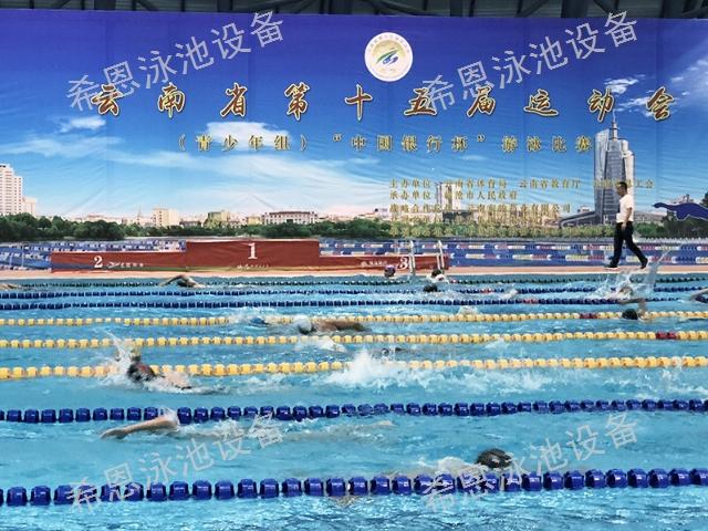 云南无边泳池施工公司 诚信为本 云南希恩泳池设备工程供应