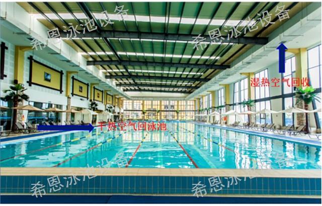 香格里拉spa泳池过滤设备报价