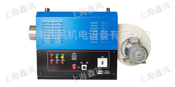 山西热风机报价 服务至上「上海鑫风机电设备供应」
