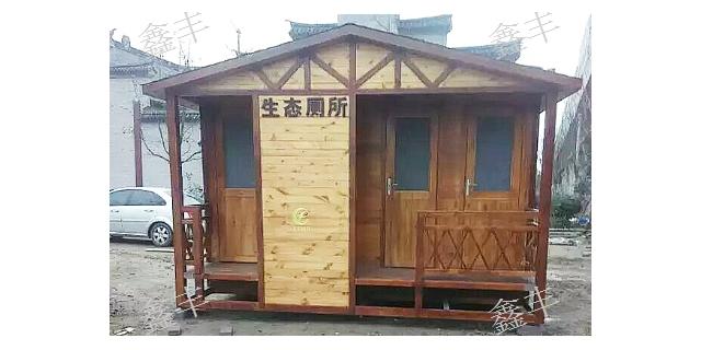 浙江工地移动厕所厂家「温州鑫丰环保科技供应」