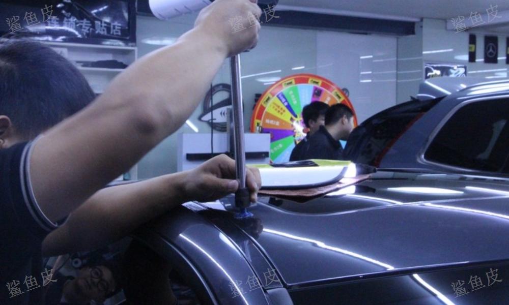 顺德区质量汽车凹陷修复「鲨鱼皮供应」