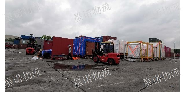 江苏外贸出口内装报价「上海星诺国际物流供应」