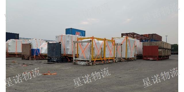 仓库出口内装车队「上海星诺国际物流供应」