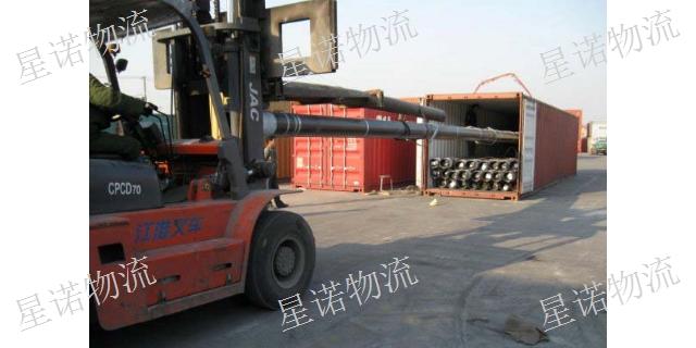 廣東集裝箱出口內裝倉庫「上海星諾國際物流供應」