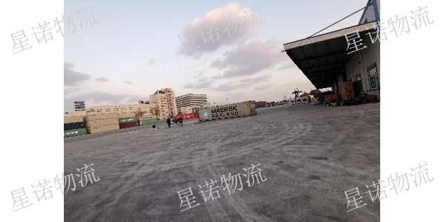深圳報關出口內裝價格「上海星諾國際物流供應」