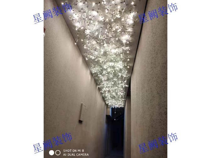 南京学校装修设计哪家好 上海星阙装饰工程供应