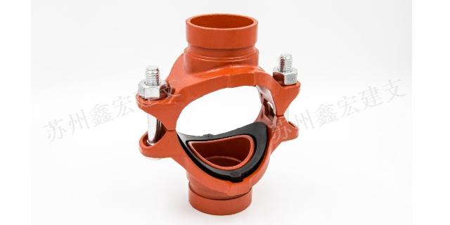 南通实用沟槽管件 值得信赖「苏州鑫宏建支管件供应」