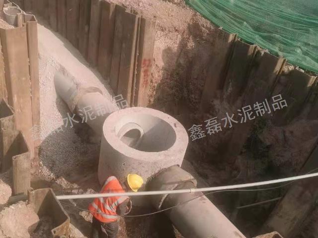 云南污水檢查井經銷商 昆明鑫磊水泥制品供應