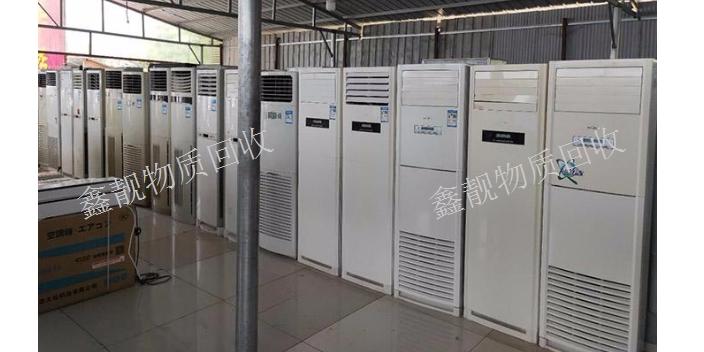 上海静安制冷设备回收 来电咨询「上海鑫靓废旧物资回收供应」