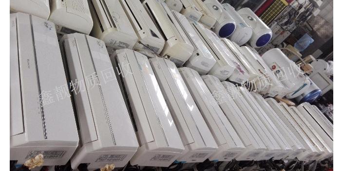 金山区松江区家用制冷设备回收中心 客户至上「上海鑫靓废旧物资回收供应」