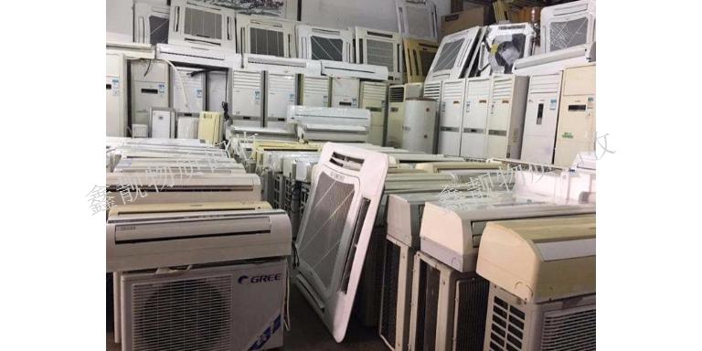 长宁区吸收式空调回收 推荐咨询「上海鑫靓废旧物资回收供应」