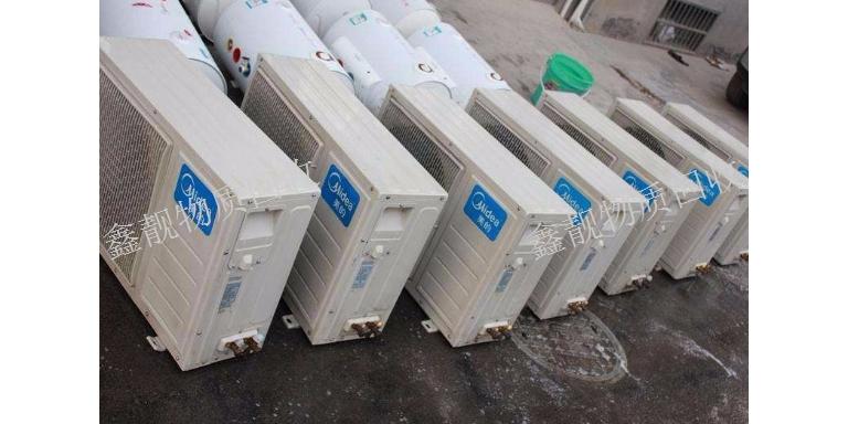 浦东新区 各类空调回收 诚信为本「上海鑫靓废旧物资回收供应」