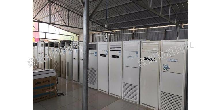 松江区 质量空调回收高价回收 客户至上「上海鑫靓废旧物资回收供应」