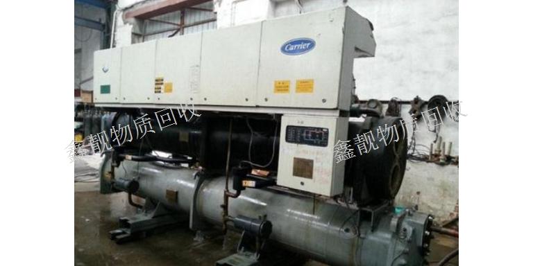 宝山区空调回收哪家好 欢迎咨询「上海鑫靓废旧物资回收供应」