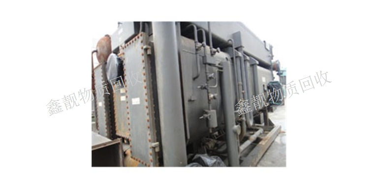 黄浦区二手空调回收中心 客户至上「上海鑫靓废旧物资回收供应」