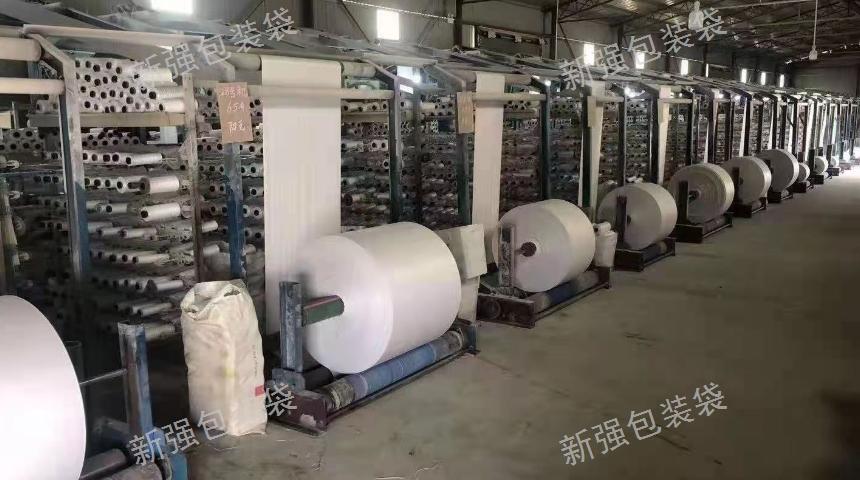 昆明砂漿編織袋哪家好 云南新強塑料包裝供應