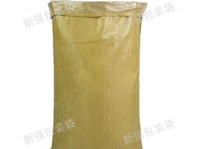 昆明化工編織袋定做,編織袋