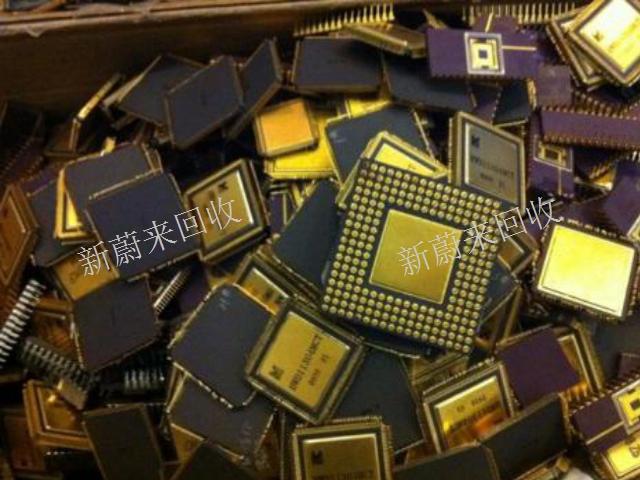 云南二手电脑回收报价「云南新蔚来再生资源供应」