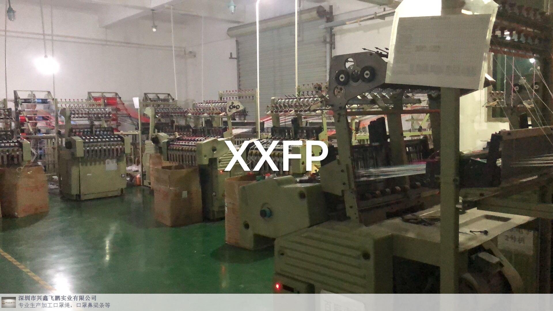 pm2.5口罩耳绳工厂推荐「 深圳市兴鑫飞鹏实业供应」