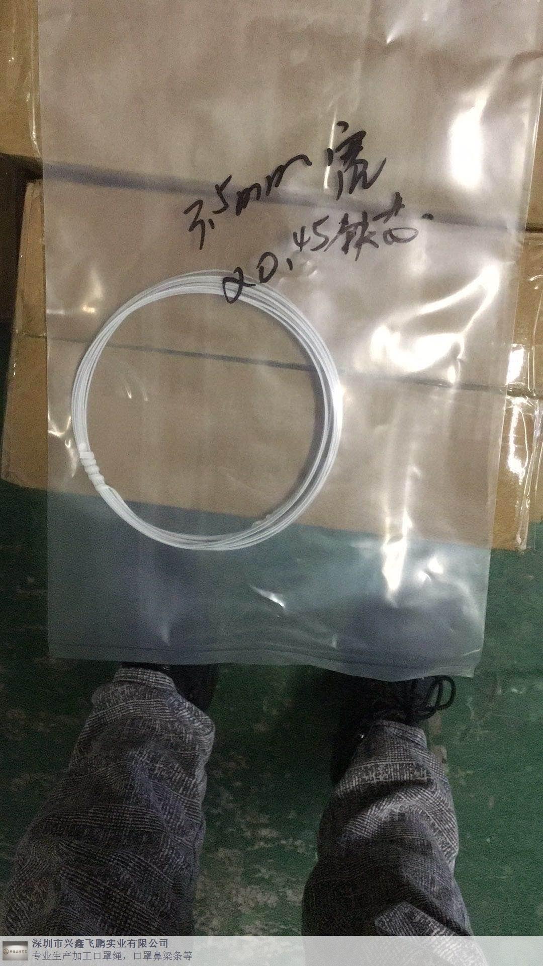 龍華本地鼻梁條高品質選擇「 深圳市興鑫飛鵬實業供應」