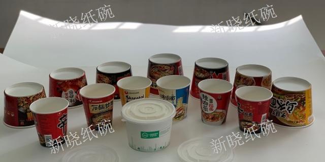 上海方便面纸碗容器